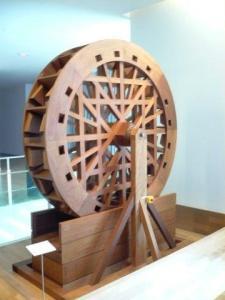 361 Pabellon Al Andalus y la Ciencia. Noria islamica